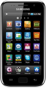 Samsung galaxy wi-fi