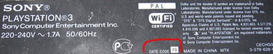 DATA CODE PS3