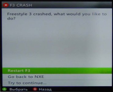 для обновления Freestyle Dash выключите приставку