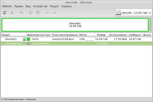 форматирование флешки для Xbox 360 средствами Linux