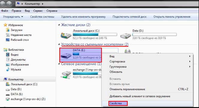 файловая система Xbox 360